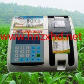 中西恒大ZX-BHY植物病害快速诊断仪,  生产厂家