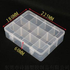 【1箱起批】可拆式12格PP工具盒 五金零件盒 电子元件盒