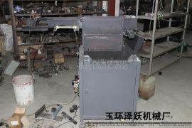 直销金属透热中频感应上料机