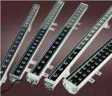 供應亮化燈具   洗牆燈  硬燈條    LED燈條