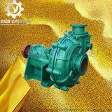 【厂家供应】砂泵 矿用渣浆泵 卧式砂泵