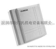 室内型温湿度传感器变送器