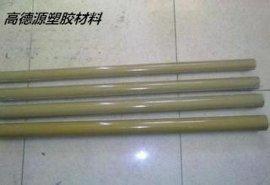 玻纤板,优质绝缘材料黄色环氧板, 绝缘板玻璃纤维板