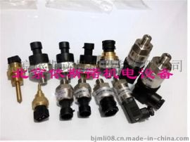 北京康普艾空压机温度传感器100010275厂家直销价格