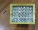 方形150Wled防爆油站燈