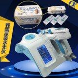 韓國原裝水光儀 進口水光注射儀 水氧嫩膚儀 水光針美容儀器廠家