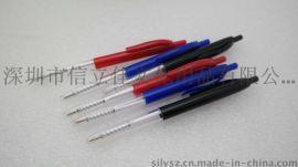 塑料圆珠笔厂家直销可印制logo按动式塑料圆珠笔