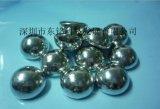 雲南錫業99.99純錫球電鍍錫專用無鉛環保錫半球錫全球
