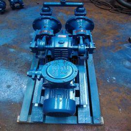 光明DBY-25/40涡轮式铸铁电动隔膜泵