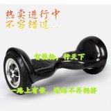 新款双轮电动平衡车 扭扭车 漂移车 滑板车 体感漂移思维车