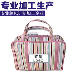 化妆包, 韩版化妆包 ,色丁彩条化妆品收纳包