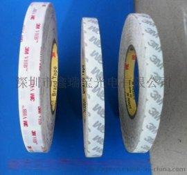 高材质3M透明双面胶带-3M胶带 鑫瑞宝胶粘