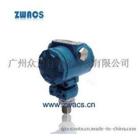 广州压力式液位变送器 ZPM-P压力液位传感器