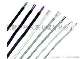 (神华集团)KX-HS-GGPR电缆-补偿导线价格