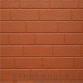 轻钢别墅外墙板 金属面压花板 保温装饰板