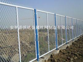 菱形孔鋼板網护栏 斜方孔护栏