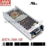 台湾明纬显示屏电源HSN-300-5B,5V60A铝型壳防潮开关电源