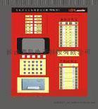 特靈 ISL8300  ISL8500火災報警控制器
