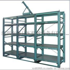 东莞模具架生产厂家、带滑轮抽屉板模具架