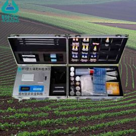 肥料土壤兩用檢測儀器快速分析肥料和土壤的氮磷鉀含量