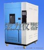 氙灯老化试验箱/氙灯耐候老化试验箱