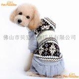 廠家直銷彩色寵物秋冬服飾 加厚帶帽四腳衛衣 雪花絨小狗服裝