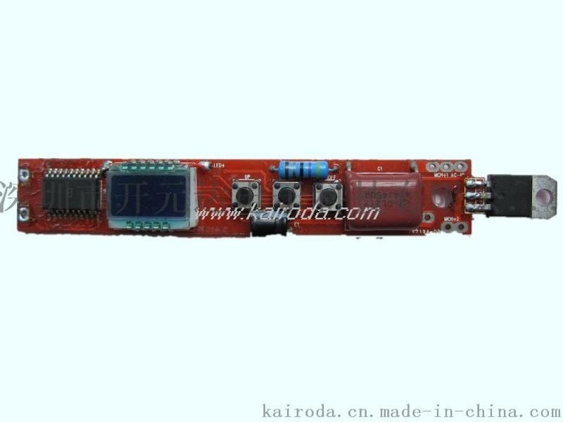 帶LCD液晶顯示直髮器控制板