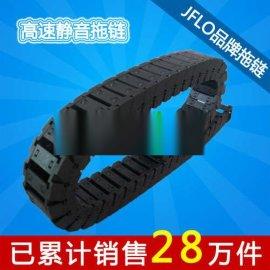 机床坦克链条封闭桥式电缆穿线尼龙塑料雕刻增强高速静音工程拖链
