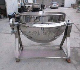 供应电加热夹层锅、蒸汽食品蒸煮锅  厂家发货