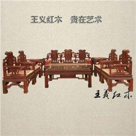 酸枝沙发 古色古香 纯手工雕花 老挝大红酸枝红木家具