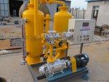 密閉式冷凝水回收設備 蒸汽冷凝水回收裝置 凝結水回收系統 廠家