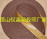 密封条专用纤维双面胶带 网格双面胶带
