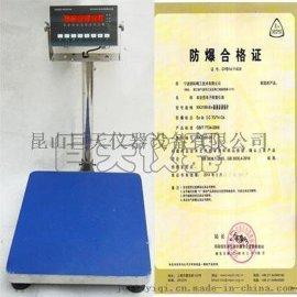 朗科150kg防爆电子台秤 化工厂   南通不锈钢防爆电子秤