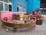 烘干机大齿圈3.0x20米烘干机