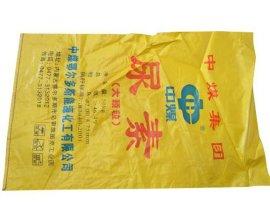 塑料编织袋批发厂家供应优质PE耐用圆丝网眼编织袋网眼袋网袋