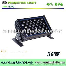 LED投光灯18W/36W/56W/108W/120W/144W 大功率工程照明投光灯