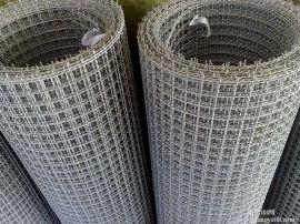 不锈钢网 筛网  轧花网