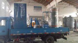 psa工业制氮机组 制氮机维修 氮气机设备 全自动电子制氮机组