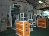 震浩铝型材包装膜PVC热收缩膜吹膜机专业生产厂家