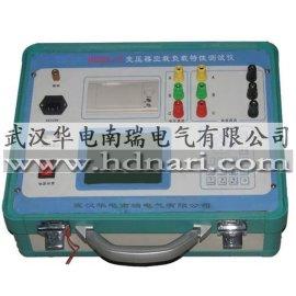 HDRL-V变压器容量空负载测试仪