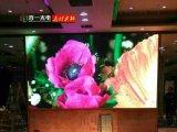 深圳福昇酒店室内P3全彩LED显示屏