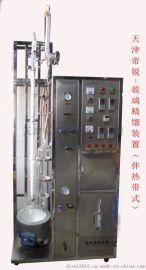 山西玻璃精馏塔,实验室精馏塔,精馏塔生产厂家