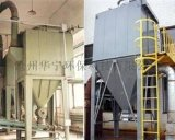 UF型单机布袋除尘器华宁除尘器生产厂家