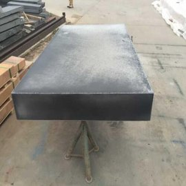 湖州大理石平板 汽浮机试验大理石平板 坐标工装平板