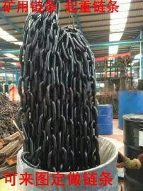 现货厂家18x64高强度护栏链条|G80起重链条|矿用链条