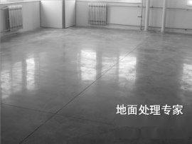 东营水泥密封固化剂 东营区混凝土固化剂厂家