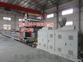 PVC仿大理石装饰板设备 UV结晶板设备生产线青岛威尔