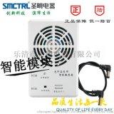 弱电布线箱降温风扇 光纤配电箱风扇模块 多媒体信息箱散热模块