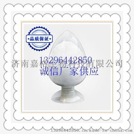 维生素C山东厂家CAS号50-81-7