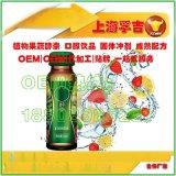 上海30/50ml玻璃飲料貼牌加工會銷合作飲品行業合作